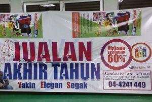 El Banner va ser imprès per WER-ES2502 de Malàisia