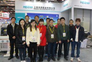 Exposició a Shanghai, març de 2015